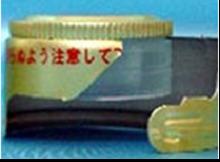 metal12-a